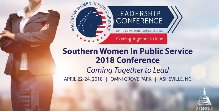SOUTHERN WOMEN IN PUBLIC SERVICE LEADERSHIP CONFERENCE SET FOR APRIL IN ASHEVILLE, NC